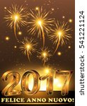 happy new year 2017   italian... | Shutterstock . vector #541221124