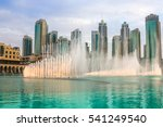 Dubai Dancing Fountain  Evenin...