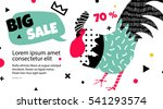 banner design template for big... | Shutterstock .eps vector #541293574