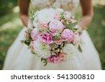 wedding bouquet | Shutterstock . vector #541300810
