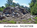 the ruins of a demolished... | Shutterstock . vector #541307308
