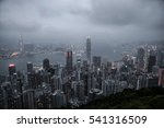 hong kong  china skyline... | Shutterstock . vector #541316509