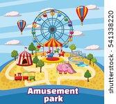 Amusement Park Concept. Cartoon ...