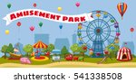 amusement park landscape... | Shutterstock .eps vector #541338508