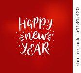 merry christmas quote  vector... | Shutterstock .eps vector #541345420