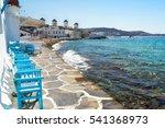 mykonos island  cyclades ... | Shutterstock . vector #541368973
