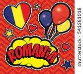 happy birthday romania   pop... | Shutterstock .eps vector #541381018