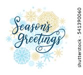 season's greetings card. vector ... | Shutterstock .eps vector #541390060