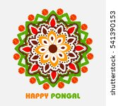 happy pongal festival design. | Shutterstock .eps vector #541390153