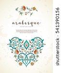 vector vintage decor  ornate... | Shutterstock .eps vector #541390156