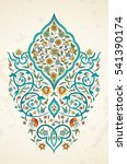 vector element  arabesque for... | Shutterstock .eps vector #541390174