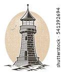 lighthouse engraving vector... | Shutterstock .eps vector #541392694