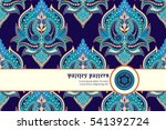 vector card with ribbon. floral ... | Shutterstock .eps vector #541392724
