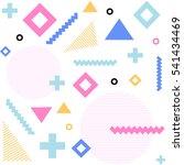memphis style seamless pattern...   Shutterstock .eps vector #541434469