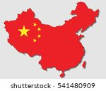 Map Of China  Filled With The...
