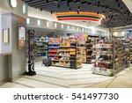 hong kong   circa november ...   Shutterstock . vector #541497730