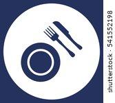 food icon vector flat design... | Shutterstock .eps vector #541552198