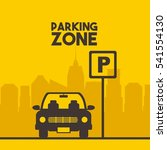 parking zone sign with car icon ... | Shutterstock .eps vector #541554130