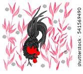 creative  vector illustration   ... | Shutterstock .eps vector #541569490
