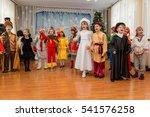 odessa  ukraine   december 22 ... | Shutterstock . vector #541576258