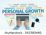 business concept  personal... | Shutterstock . vector #541583440
