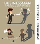 set businessman character.... | Shutterstock .eps vector #541586416
