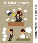 set businessman character.... | Shutterstock .eps vector #541586443