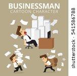set businessman character.... | Shutterstock .eps vector #541586788