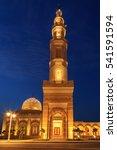 manama  bahrain   december 22 ...   Shutterstock . vector #541591594