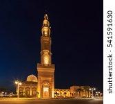manama  bahrain   december 22 ...   Shutterstock . vector #541591630