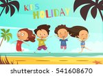 kids holiday flat vector... | Shutterstock .eps vector #541608670