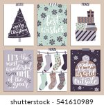 collection of christmas poster ... | Shutterstock . vector #541610989