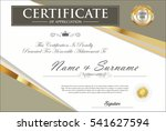 certificate retro design... | Shutterstock .eps vector #541627594