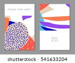 set of artistic creative... | Shutterstock .eps vector #541633204