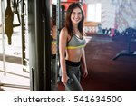 young fitness woman doing... | Shutterstock . vector #541634500