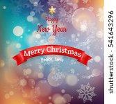 christmas landscape poster. eps ...   Shutterstock .eps vector #541643296