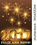 happy new year 2017  ... | Shutterstock . vector #541653244