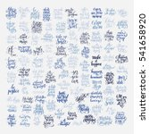 mega set of 100 positive... | Shutterstock .eps vector #541658920