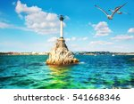 monument to the flooded ships... | Shutterstock . vector #541668346