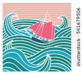 ship at sea    stylized image... | Shutterstock .eps vector #541679506