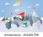 paper plane fly in blue sky | Shutterstock .eps vector #541681708