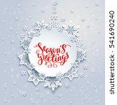 christmas seasonal frame | Shutterstock .eps vector #541690240