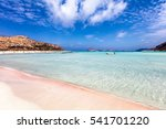 the pink lagoon | Shutterstock . vector #541701220