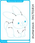 bunny. preschool worksheet for... | Shutterstock .eps vector #541701814