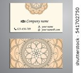 invitation  business card or... | Shutterstock .eps vector #541702750