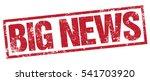 big news stamp   Shutterstock .eps vector #541703920