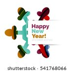 christmas and new year sale... | Shutterstock . vector #541768066