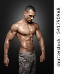 strong athletic man fitness... | Shutterstock . vector #541790968