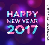 happy new year 2017 greeting... | Shutterstock .eps vector #541796074
