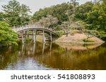 ritsurin garden in takamatsu... | Shutterstock . vector #541808893